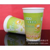 营养师现磨豆浆 一次性豆浆杯 图案清晰 绿色环保纸杯
