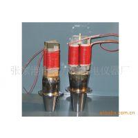 供应大功率超声波磁致伸缩换能器