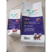 15kg包装袋,包装袋,宠物食品包装(已认证)