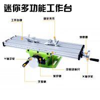 供应电钻支架台钻 安装铣床十字滑台支架diy 迷你多功能工作台