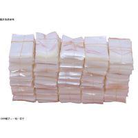 厂家自销opp袋OPP不干胶袋 5丝自粘袋 包装袋 透明袋
