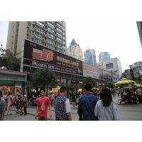 成都市区户外大牌广告发布招商