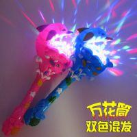 海豚投影魔法棒巴拉拉小魔仙棒音乐灯光满天星地摊夜市广场热卖