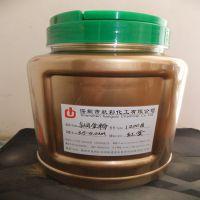 厂家批发销售耐高温古铜金粉 进口青(红)铜金粉 1200目铜金粉 黄金粉