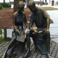 洋浦铜雕塑加工:实用的海南铜雕塑公司