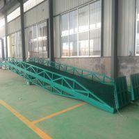 山东厂家直销 移动集装箱登车桥 物流卸货平台 液压登车桥