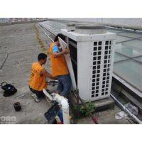 中央空调维修(图),空调清洗店,松泉公寓空调清洗