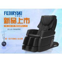 富士家用按摩椅AS-980专业医疗多功能