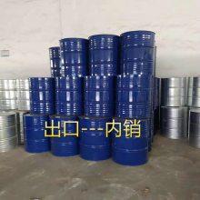 低价出优质环己烷 山东 浙江 江苏 河南生产环己烷