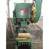 纳德机械J23-25T国标冲床 高精度冲床销售