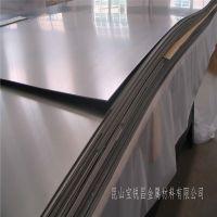 苏州309S 310S 2205不锈钢板 中厚薄板不锈钢供应