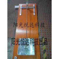 热销公牛Sun-GBT20234.55380V三极电源插头摆锤冲击试验装置
