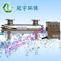 贵州省 PDC-500 杀菌消毒设备