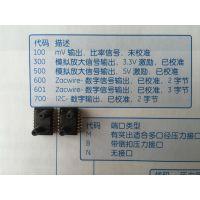 Ge nova小体积带信号放大压力传感器NPA-700B-001D
