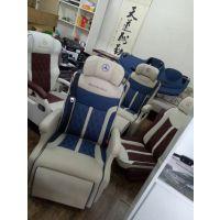 武汉改装航空座椅厂家直销支持订做
