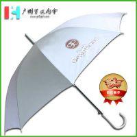 【广州雨伞厂】新加坡宾馆雨伞_外国酒店用品雨伞_澳洲酒店雨伞