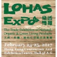 2017乐活博览Lohas Expo 2017