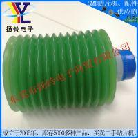 现货批发 LUBE FS2-7油脂 发那科注塑机专用