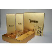 化妆品高档礼品盒_美容养颜胶囊精品盒包装_完美保健品包装盒订制