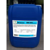 云南循环水杀菌剂MM-900 水处理非氧化性杀菌剂 循环水药剂价格