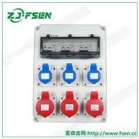 ZJ/FSen富森供应工业插座箱多功能维护检修电源箱,组合插座箱380v125A