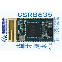 CSRA64215模块/芯片 原厂直销