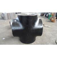 龙业供应DN600 PNa2.0 大口径Q235B冷拔四通 碳钢