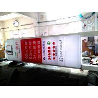 广州蓬利加油站LED吸塑灯箱