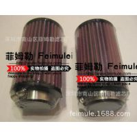 YAMAHA 雅玛哈滤芯 RU-0210 菲姆勒FEIMULE 折叠滤芯