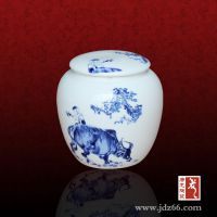 精美陶瓷罐子价格 景德镇高档茶叶罐定做厂家