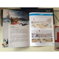 郑州设计印刷_郑州广告公司_郑州睿泰广告设计_郑州宣传册设计印刷