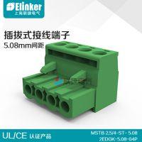 上海联捷继保端子 PCB插拔式 5.08, 4P4位接线端子