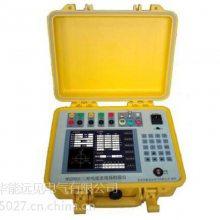 华能远见(在线咨询)|电能表检定装置|电能表检定装置厂家