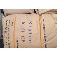 代理美国科腾SIS产品D-1161JSP 可生产压敏胶喷胶老鼠苍蝇胶可耐高温