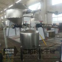 鲁干牌1000型双锥回转真空干燥机 钙镁磷肥干燥设备 鲁阳制造