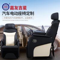 商务车座椅配件 房车改装座椅 商务改造坐椅 丰田赛纳改成座的椅子