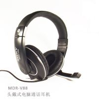 深圳厂家批发现货V88重低音电脑游戏耳麦带麦克风线控头戴式耳机