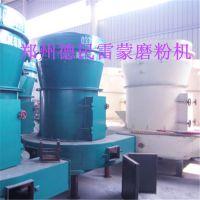 供应新型雷蒙磨、高产高效雷蒙磨粉机、环保型雷蒙机、图