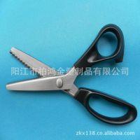不锈钢裁缝剪【厂家供应优质】布样花边剪(图)