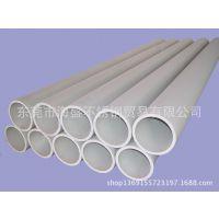 厂家直销316不锈钢工业管/镜面管/内外抛光管 无缝管 配送及加工