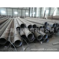 供应上海热镀锌无缝钢管