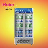 预定 海尔立式双开透明门冷藏柜SC-450G 商用冰柜 冷藏展示柜