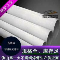(工业管)304不锈钢厚壁管48*3、材质2205不锈钢无缝管159*8毫米