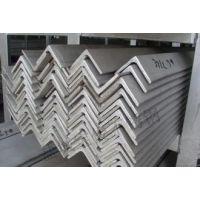 优质不锈钢角钢,不锈钢角钢生产厂家,现货供应