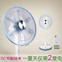 Eupa/灿坤 TSK-DF1240R直流电风扇 12寸静音遥控落地扇铝壳电机