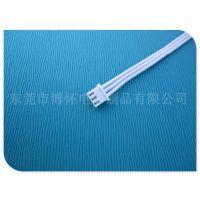 供应XH-3P白色端子线 白色条纹排线 2.54间距 LED 插头线