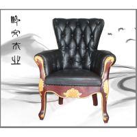 黑色皮质欧式沙发椅 福州定制红木家具诚招加盟 花梨木材质