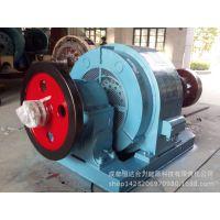 水轮发电机,  水力发电机 涡轮发电机 水力发电机组