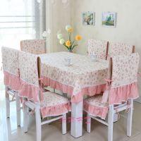 【精品推荐】2015新款欧式春意盎然餐厅桌椅套 布艺 餐桌布椅垫
