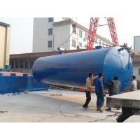 环源牌HY-AW型金华猪养殖场一体化污水处理设备 使用寿命长
